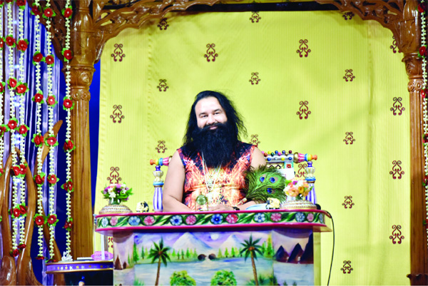 God, Gurmeet Ram Rahim, priceless words, Dera Sacha Sauda
