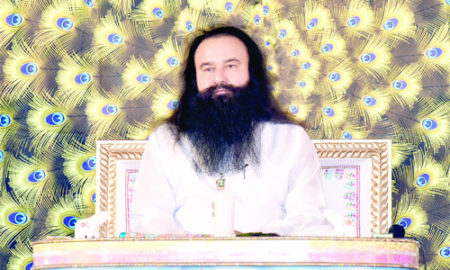 Happiness, God's Name, Gurmeet Ram Rahim, Spiritually,