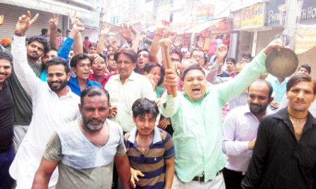 GST Protest, Traders, fight against central govt.