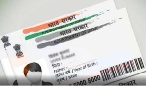 Essentials,Pan Card, Notification, Issued