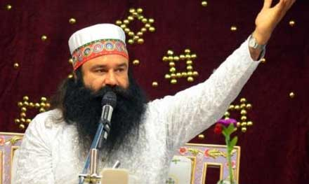 Man, Enemies, Gimself: Dr Gurmeet Ram Rahim, Spiritually