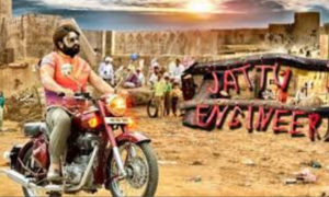 Jattu Engineer, Raises, Entertainment, Gurmeet Ram Rahim, Honey Preet Insan