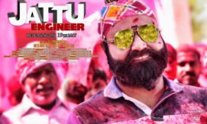 'Jattu Engineer' 475 crores, Dr MSG, Entertainment