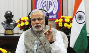 PM, Emergency, Man ki baat, Radio Programme
