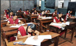 Re-examination Exs, Students Absent