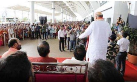 Amit Shah, Meeting Illegal, Airport, Congress, Investigation