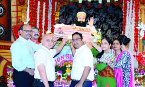 Dera Sacha Sauda, First, Bone Bank , North India, Sirsa