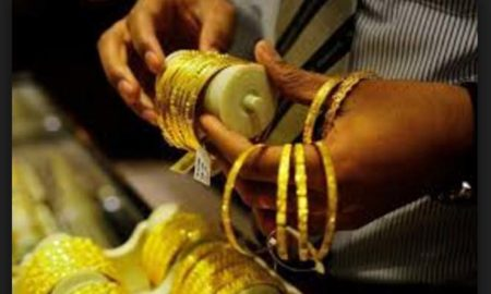 New, Rate Gold, Silver, International Bazar, Business