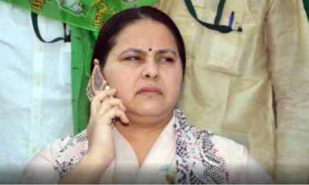 Misa Bharti, RJD, Interrogation, Arrives, Enforcement Directorate Office