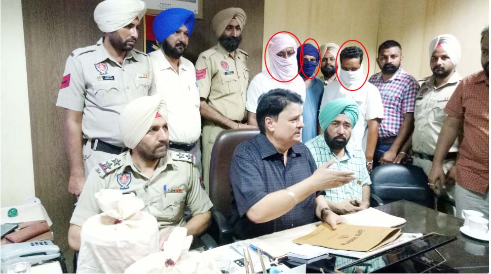 Punjab Police, Arrested, Smuggler, Heroin, Indian Currency
