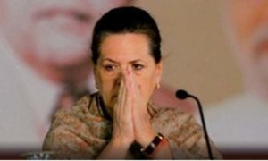 Bofors scam, Sonia Gandhi, UPA, Scope, Investigation