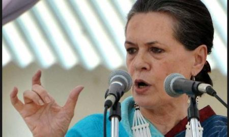 Current, Situation,Big, Challenge,Country, Sonia Gandhi