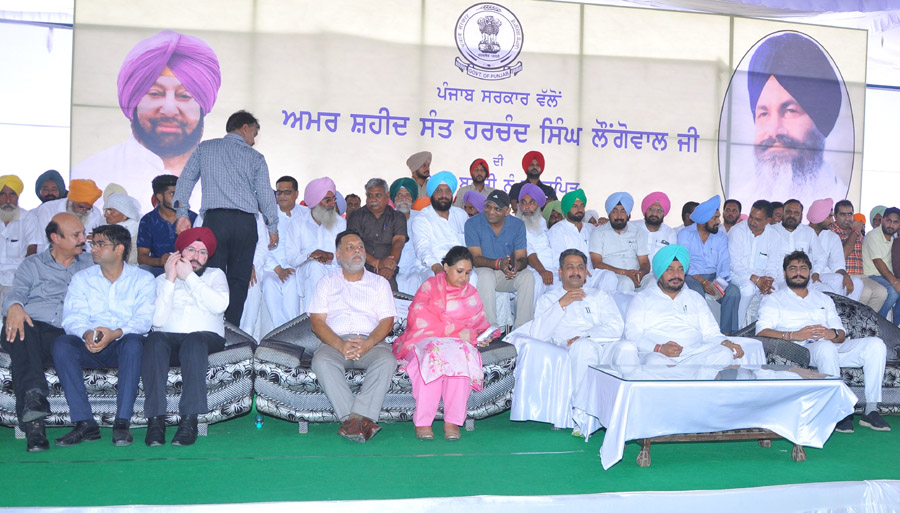 SAD, Punjab, Conference, Congress, Harnchand Singh Longowal