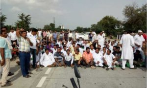 Protest, Businessmen,Rampura Phul, Road Jam