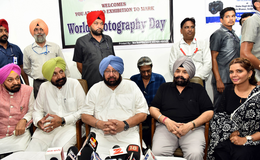 CM, Captain Amarinder Singh, Inaugurates, Exhibition, Hill States, Angry