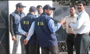 Terror Funding, NIA, Kashmir, Raid, Arrested, Leaders