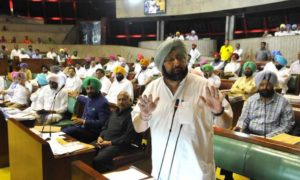 Punab Legislative, Winter Session, Capt. Amarinder Singh, CM