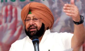 Punjab Government, CM, Amarinder Singh, Boxer Kaur Singh, Medical Expenses