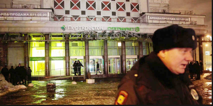 Explosion,Russia, St. Petersburg, Super Market, Injured