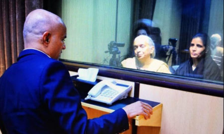 Kulbhushan Jadhav Case, Insults, Pakistan, Artical
