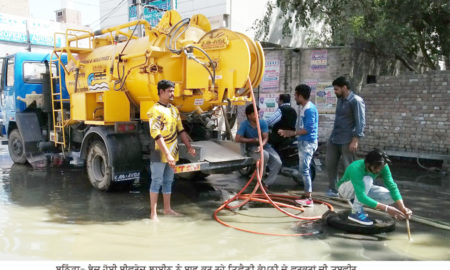 Unsolved, Sewerage, Water, Problems, Bathinda