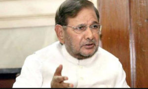 Rajya Sabha, Membership Termination Case, Sharad Yadav, Court, JDU