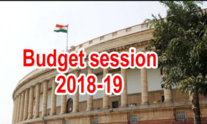Budget Session, General, Parliament, India