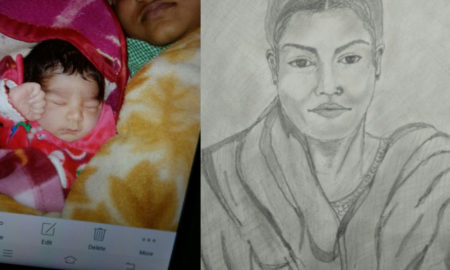 CM, City, Patiala, Police, Fail, Baby, Sketch