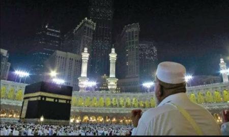 India, Ended, Hajj, Subsidy, Central, Government