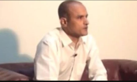 Pakistan, Release,Video, Kulbushan Jadhav