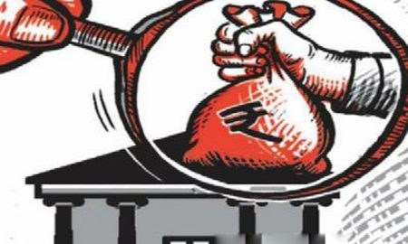 Lakh, Crores, Banks, Trapped, Dozens, Rascals