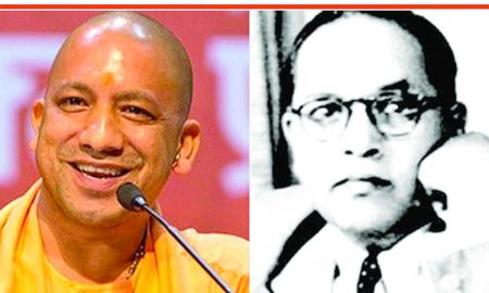 Yogi, Sarkar, Changes, Ambedkar, Name