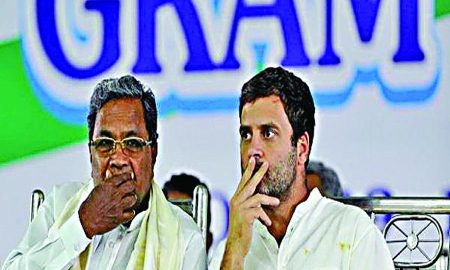 Senior, Congress, Leaders, Have, Worked, Hard, In, The, Karnataka, Case