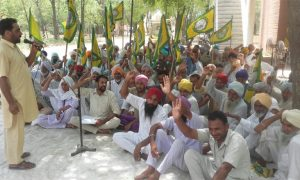 Dharna, Released, Second, Day, Kisan Union