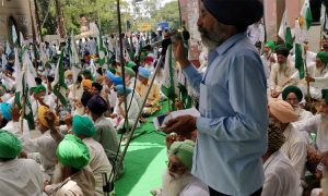 Kisan Union,Bank, Office, City, Chief, Minister