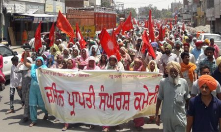 Thousands, Dalits, Protested, Against, Reserve, Quota, Panchayat