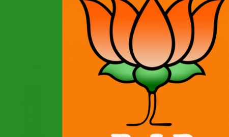 Read, BJP's New Program, Rallies Here