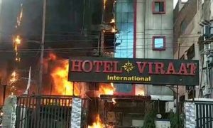 Fire, Hotel, Two, Death