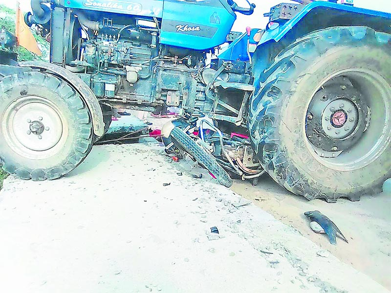 Accident,Died, daughter,Injured