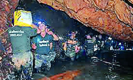 All, Children, Trapped, Cave, Safely, Evacuated