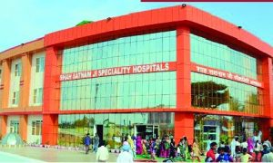 High Court, Dera Sacha Sauda, School, Hospitals, Problem