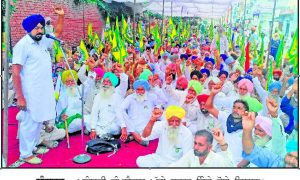 Farmers, Sangrur, Justice, Deceased, Family
