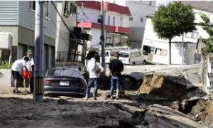Earthquake, Erupted, Japan, 120 Injured, 19 Missing