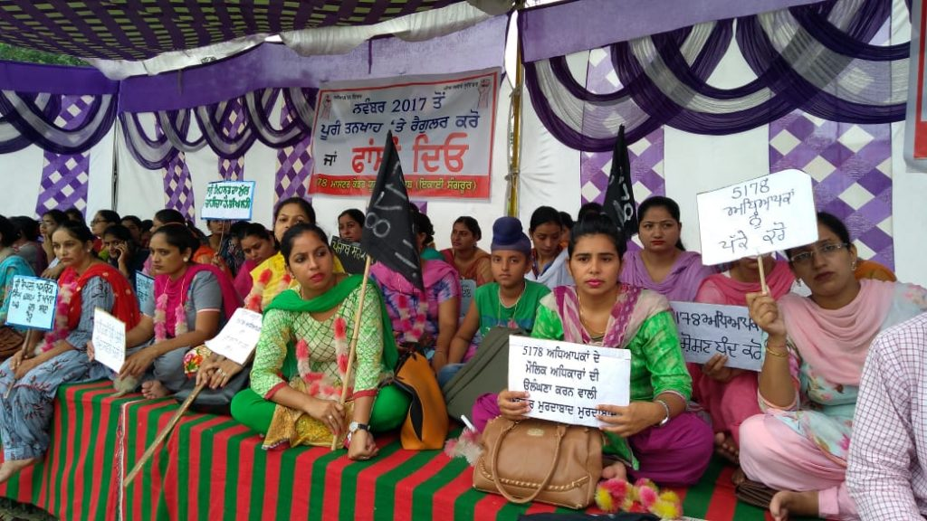 Despite, Heavy Rains, Cyclones, 5178 Teachers, Hunger Strike