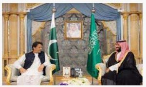 Pakistan, UAE, Strengthen, Bilateral, Ties
