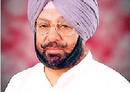 Not Get, Caught, Same Way, Amarinder