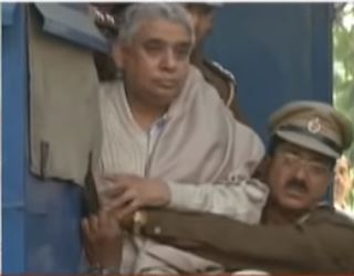 Rampal, Gets, Life Imprisonment