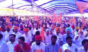 SAD, Successful, Organizing, Big Gathering, Patiala