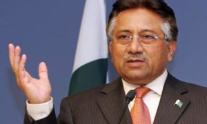 Musharraf, Plan, Revive, Party