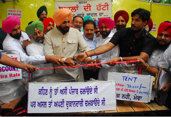 Congress, launched, 'Badal's shop', Budget session